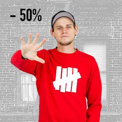 50% reduziert