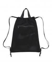Nike Essentials Gymbag schwarz