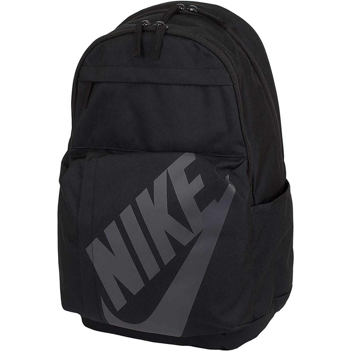 0a19e54ef08c8 ☆ Nike Rucksack Elemental schwarz anthrazit - hier bestellen!