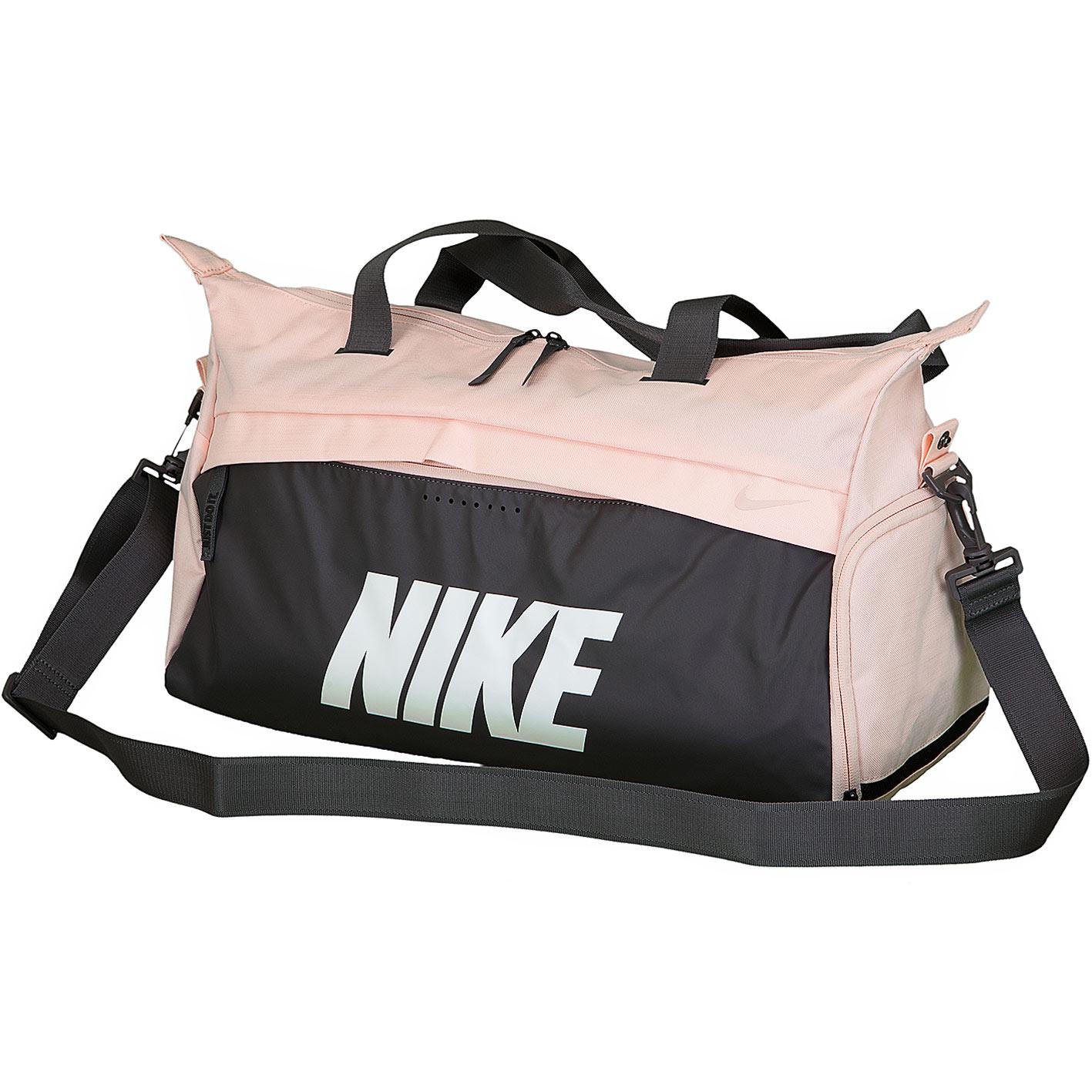 82417bf48de0a ☆ Nike Tasche Radiate coral grau - hier bestellen!